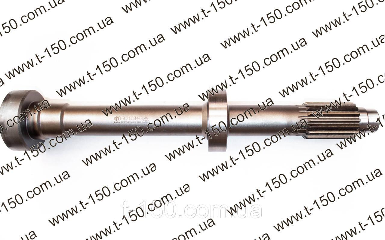 Вал сцепления главного Т-151К ТАРА удлиненный L-622 (151.21.034-3)