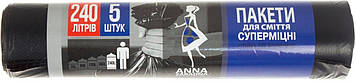 "Пакети для сміття ""Sweet home/Anna Zaradna"" 240лх5шт чорн. LDPE №2389(20)"