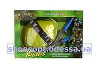 Набір іграшкової зброї Черепашки Ніндзя Леонардо: зброя героя, щит - панцир
