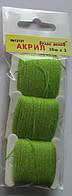 Акрил для вышивки: салатовый приглушённый. №12131