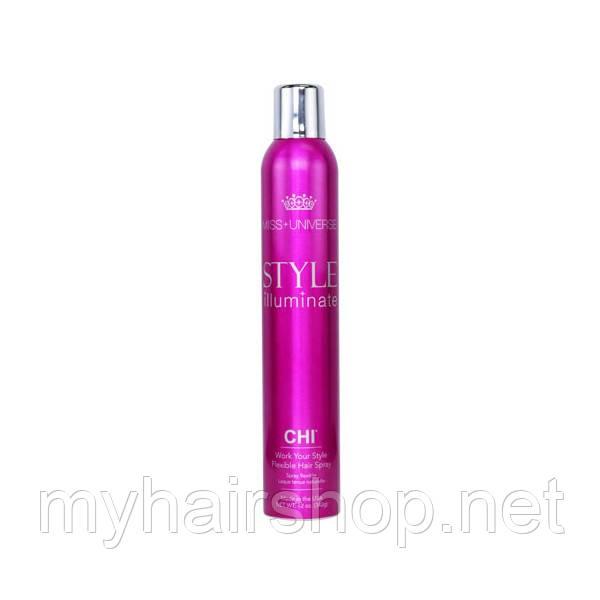 Лак для волос средней фиксации CHI Miss Universe Style Illuminate Work Your Style Flexible Hair Spray
