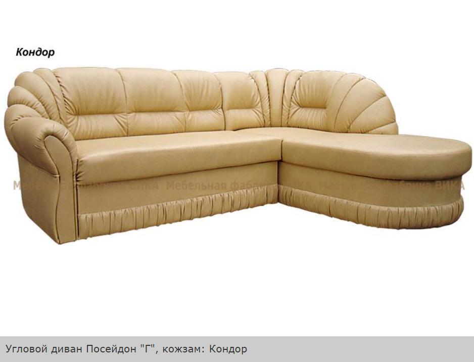 "Угловой диван ""Посейдон"" дельфин, аллигатор, фото 1"