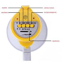 Ручной мегафон с складной ручкой и ремешком | Рупор | Громкоговоритель MEGAPHONE HW 8C, фото 2