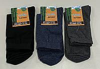 Стрейчеві шкарпетки оптом