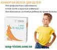 Junior Be Healthy - укрепление иммунитета ребенка, фото 2