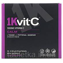 1Kvit-C, ВитаминC, спокойствие, шипучая смесь для приготовления напитка, натуральный апельсиновый вкус,