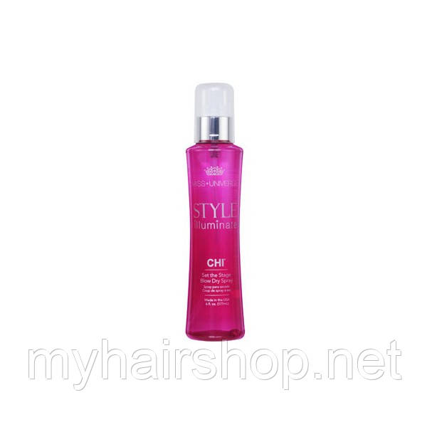 Спрей-термозащита CHI Miss Universe Style Illuminate Set the Stage Blow Dry Spray