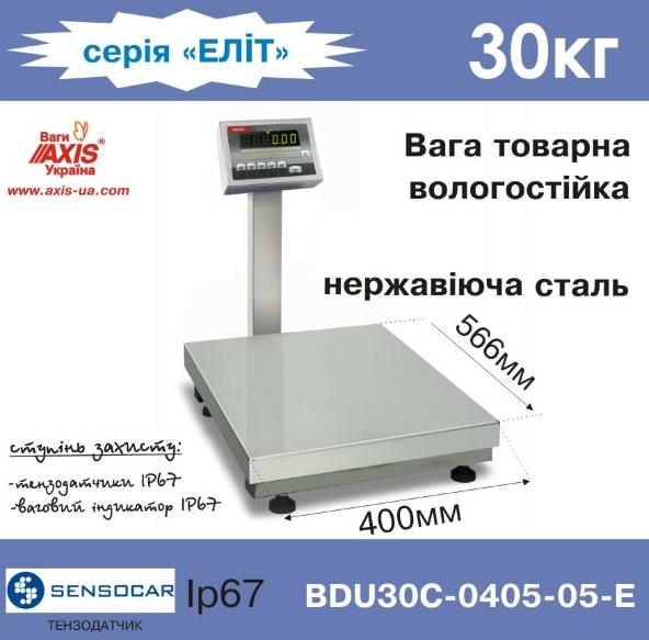 Весы товарные BDU30C-0405-Е Элит