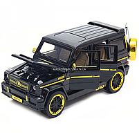 Іграшка машина Автопром модель Мерседес Бенц (Mercedes-Benz) 7688, фото 3