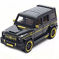 Іграшка машина Автопром модель Мерседес Бенц (Mercedes-Benz) 7688, фото 5