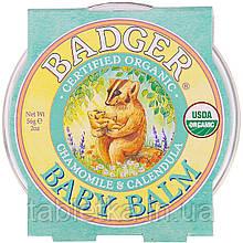 Badger Company, Органічний дитячий бальзам, ромашка і календула, 56 г (2 унції)