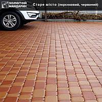 Тротуарна плитка Старе місто персиковий