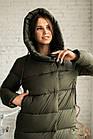 Модная женска куртка новинка зима 2020- 2021, фото 3