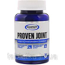 Gaspari Nutrition, Proven Joint, формула для повышения выносливости во время тренировок, 90таблеток