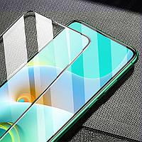 Защитное стекло для Xiaomi Redmi K30 Ultra черный
