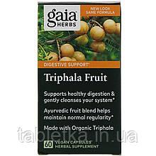Gaia Herbs, Смесь плодов «трифала», 60 растительных капсул