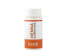 Хна для окрашивания бровей Kodi Professional (коричневая) 10 г