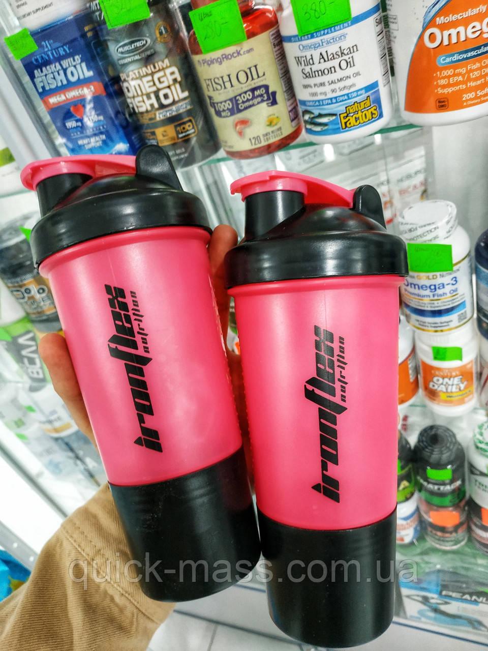 Шейкер Shaker Ironflex Nutrition Pink 500ml 2in1