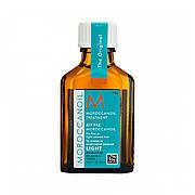 Масло для тонких и осветленных волос Moroccanoil Treatment Light Oil 25 мл