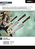 Кухонный нож Samura Harakiri филейный 195 мм (SHR-0045WO) Wo, фото 3