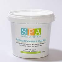 Маска-паста  тонизирующая для увядающей кожи Альганика 1,5 кг