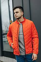 Стильная демисезонная мужская куртка в ярких цветах