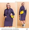 Платье спорт стиль с капюшоном с карманами двухнить 50,52,54,56,58, фото 2