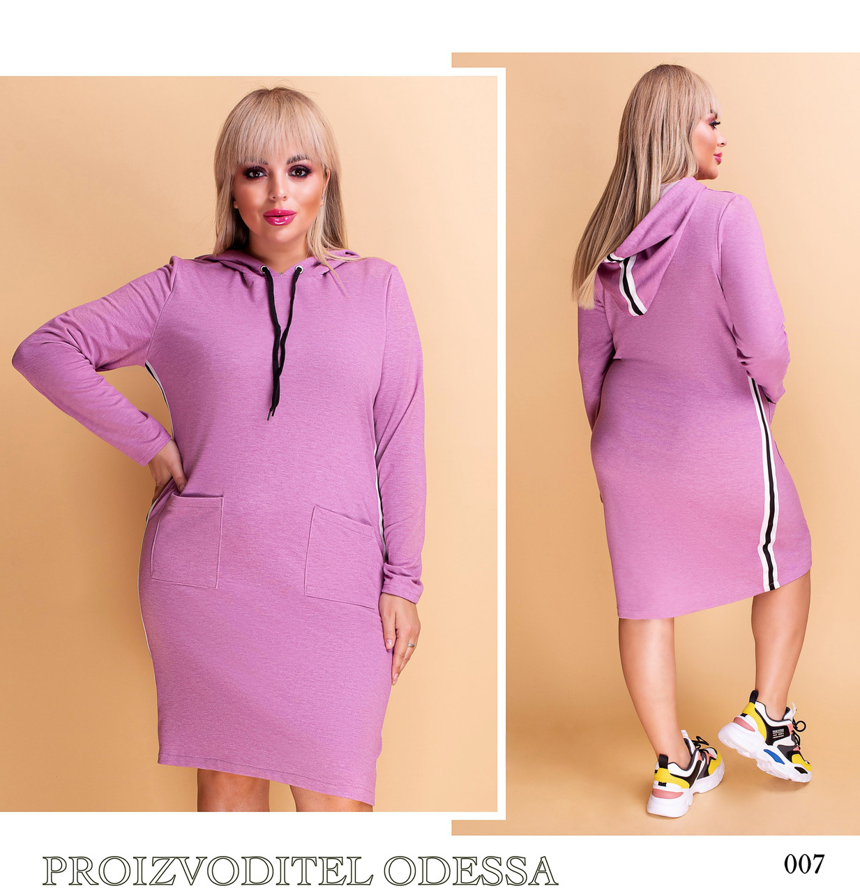 Платье спорт стиль с капюшоном с карманами двухнить 50,52,54,56,58