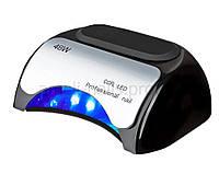 CCFL+LED Лампа для маникюра Professional 48W