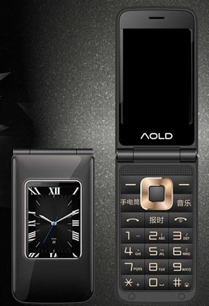 H-Mobile A7 (AOLD A7) black. Dual color screen. Flip