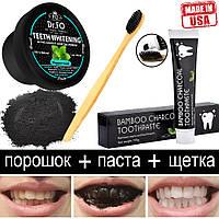 Зубной порошок для отбеливания зубов кокосовым углем и кокосовое масло, бамбуковая щетка и зубная паста