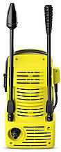 Мойка высокого давления Karcher K2 Compact Car (1.673-506.0)
