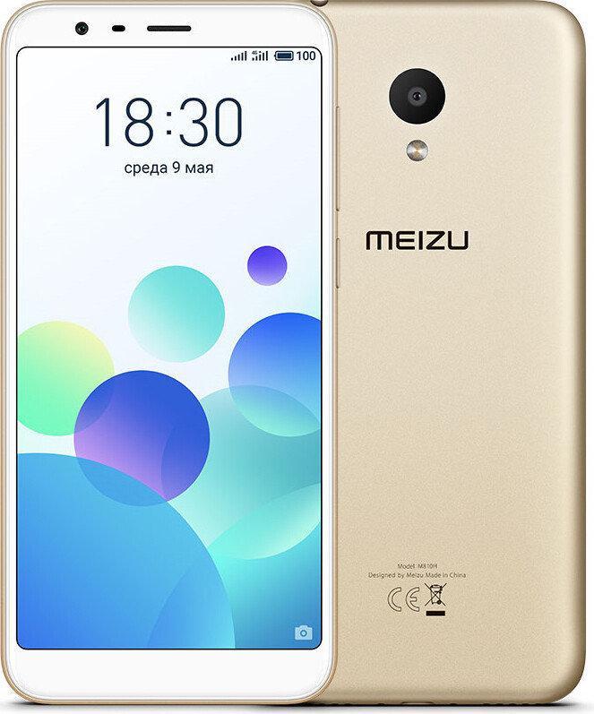 Meizu M8C M810H gold Global Version