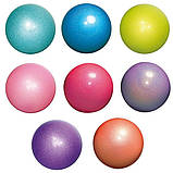 Мяч Chacott ORIGINAL Prism Цвет: 643.Sugar Pink / Мяч Призма (185 мм), фото 4
