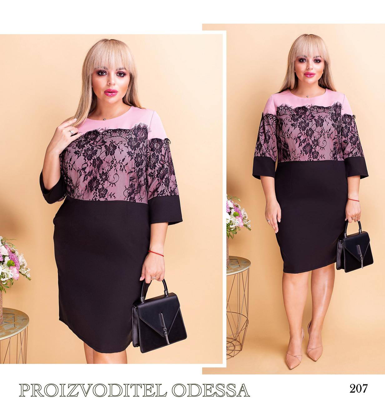 Платье делового стиля трикотаж+гипюр 50,52,54,56,58,60
