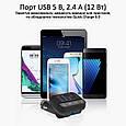 AUX/SD/USB USB 2.4 A FM-трансмітер Promate ezFM-2 Black, фото 3