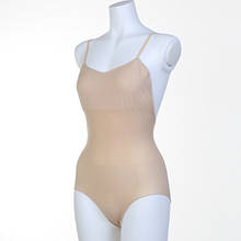 Подкупальник Chacott ORIGINAL BODY FOUNDATION (Regular cut) / Size: L / Цвет: 011.Beige