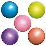Мяч Chacott ORIGINAL Practic Prism Цвет: 632.Lime Yellow / Мяч Призма юниор (170 мм), фото 4