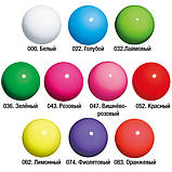 Мяч Chacott ORIGINAL Junior цвет: 032.Lime Green / Мяч детский (150 мм), фото 5
