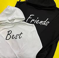 Парные худи. Теплые парные толстовки для лучших друзей. Best Friends