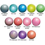 Мяч Chacott ORIGINAL Prism Цвет: 473.Mauve / Мяч Призма (185 мм), фото 2