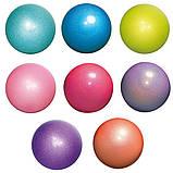 Мяч Chacott ORIGINAL Prism Цвет: 473.Mauve / Мяч Призма (185 мм), фото 3