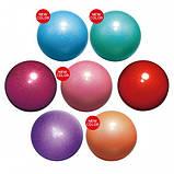 Мяч Chacott ORIGINAL Practic Prism Цвет:621 Hyacinth Article/ Мяч Призма юниор (170 мм), фото 2