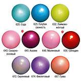 Мяч Chacott ORIGINAL Practic Prism Цвет:621 Hyacinth Article/ Мяч Призма юниор (170 мм), фото 3