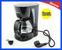 Капельная кофеварка Domotec, кофемашина, стеклянная колба, для кофе и чая