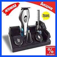 Триммер с насадками Gemei Беспроводная аккумуляторная машинка для стрижки волос и бороды на подставке 11 в 1