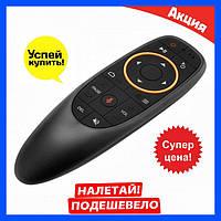 Универсальный пульт аэромышь Air Mouse с гироскопом, голосовым набором, для Android приставки, SMART TV
