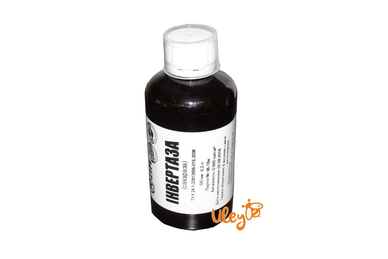 Инвертаза (ферменты для инвенторного сиропа), 200 грамм (на 200 кг сахара)