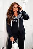 Женский спортивный костюм большого размера :  50,52,54,56,58,60, фото 2