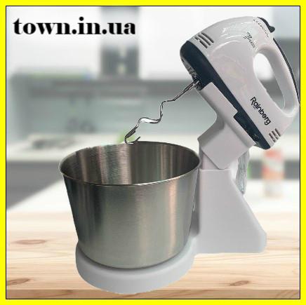 Міксер ручний 7 швидкостей Rainberg RB-1006 з металевої чашею,для кухні,для дому,побутової,для збивання